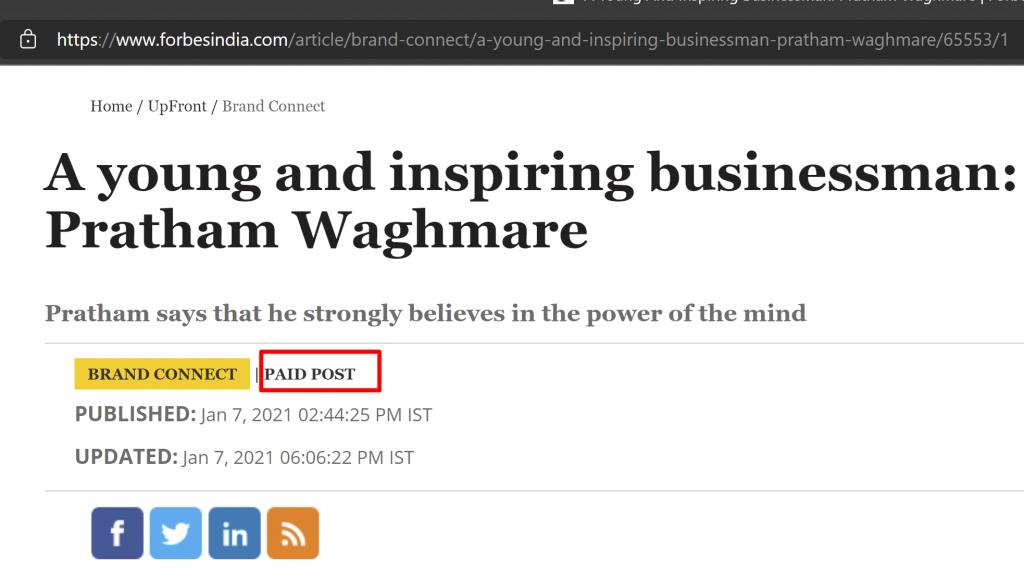 Pratham Waghmare fake news paid